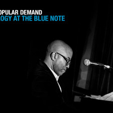 4/24: Guthrie Ramsey + Friends Return to the Legendary Blue Note